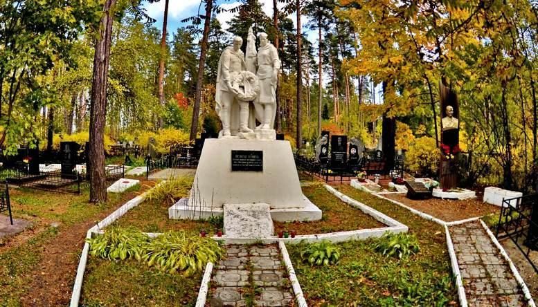 Монинское мемориальное кладбище.