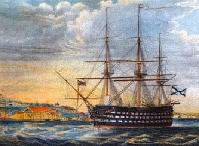 Линейный корабль «Три Святителя». Литография Подустова по рисунку В.А. Прохорова, первая половина 1850-х гг.