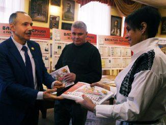 Выставка впервые собрала уникальный массив материалов, архивных документов, оригиналов иллюстраций, газет и книг, изданных в годы Великой Отечественной войны о Тёркине»
