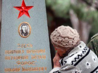 В крымском парке-заповеднике «Форос» перезахоронили останки героя обороны Севастополя