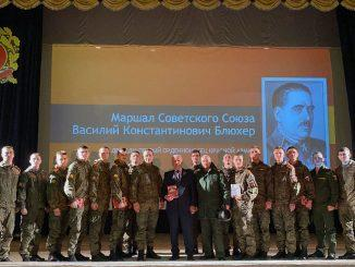 Презентация книги Земцова В.С. «В.К.Блюхер – дважды первый орденоносец Красной Армии»