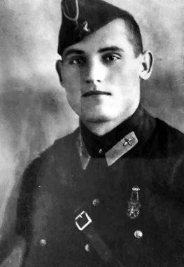 Иван Семергей.