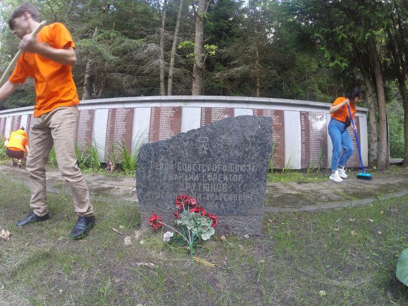«Лига молодёжи Псковской области»