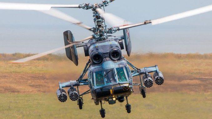 Военные лётчики из края вулканов успешно осваивают модернизированные вертолёты Ка-29