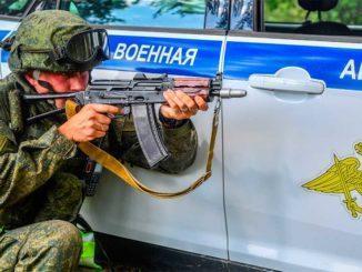 Учения военной полиции «Страж-2020» в рамках специальных учений завершились в Подмосковье