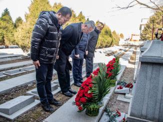 В Китае прошли памятные мероприятия, посвященные Дню Неизвестного Солдата