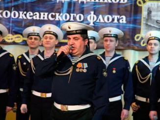 Ансамбль песни и пляски Тихоокеанского флота отметил 81-ю годовщину со дня образования