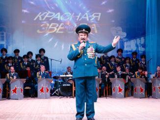 Ансамбль песни и пляски РВСН выступает для российского миротворческого контингента в Нагорном Карабахе