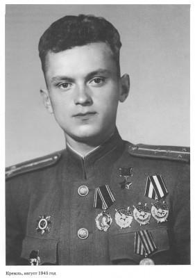Герой Советского Союза генерал-майор Иван Иванович Лезжов